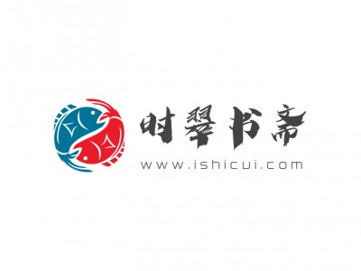 杨剑平—巴金《世纪良心》