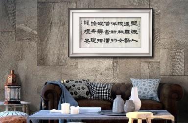 林仲兴—《王昌龄诗》
