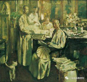 """【上海油雕院 l 展览】""""历史的回响——上海油画雕塑院现实主义创作研究文献展""""概述"""