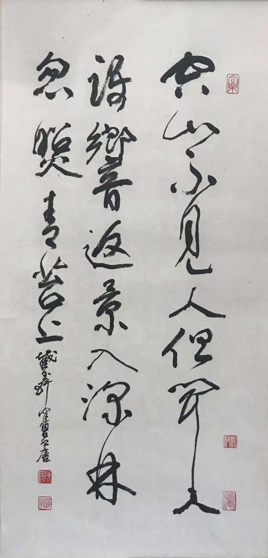 陈佩秋—《鹿柴》