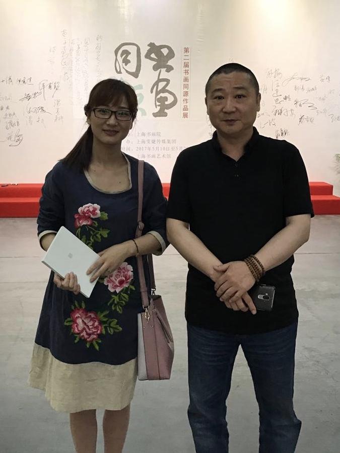 丁一鸣—上海书画院院长