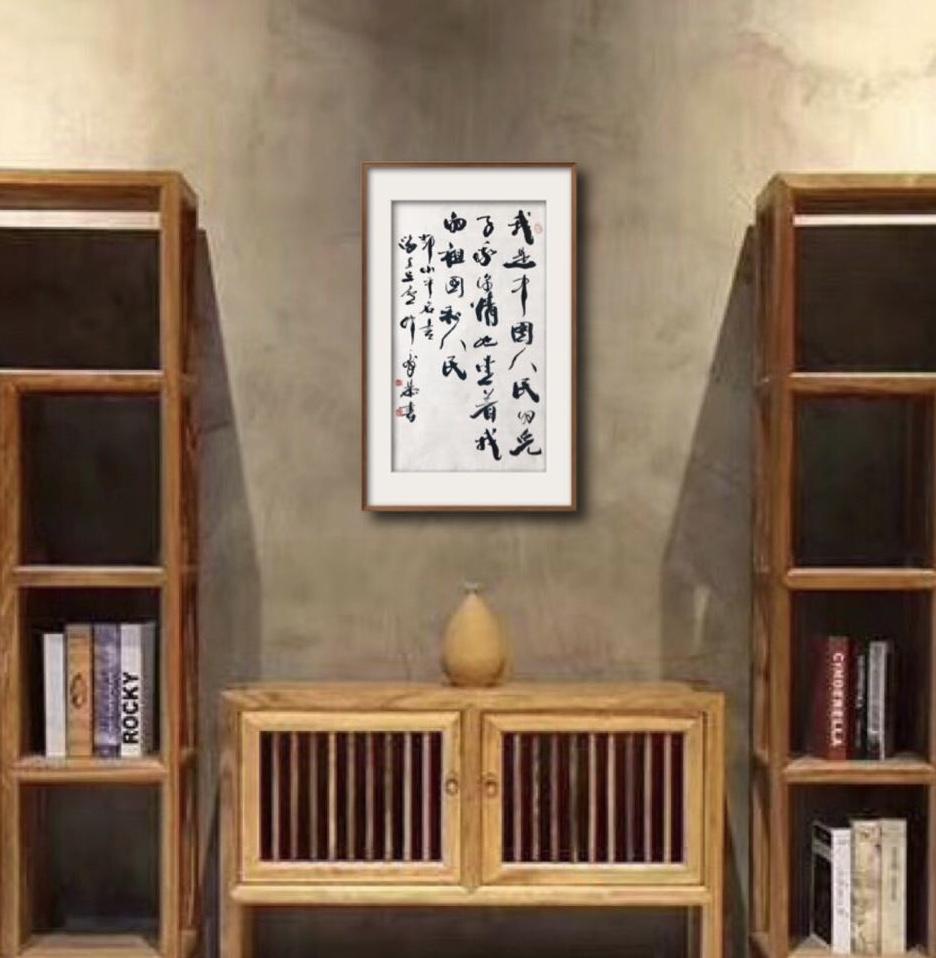 韩天衡—《邓小平名言》