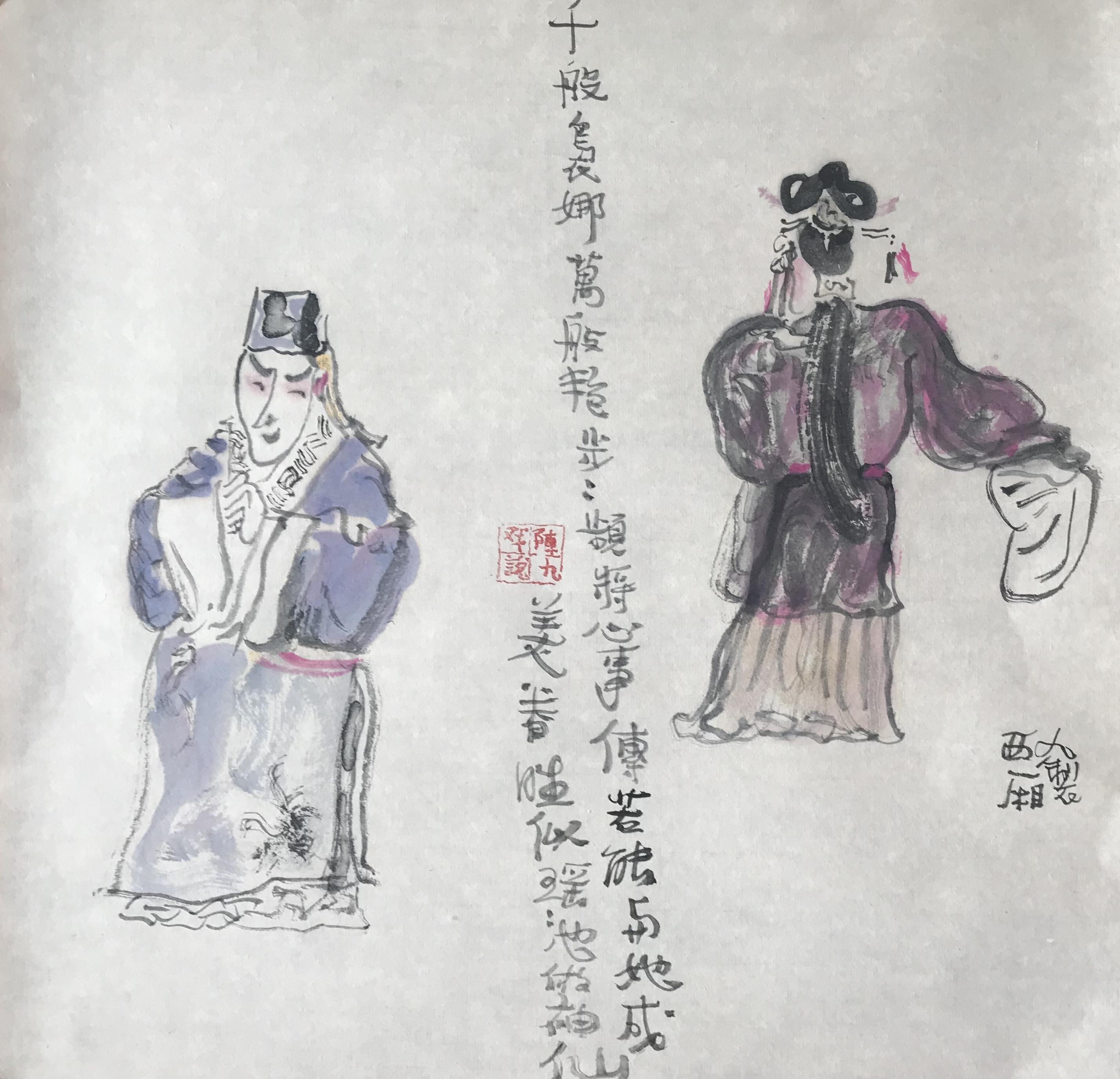 陈九—上海戏剧学院老师