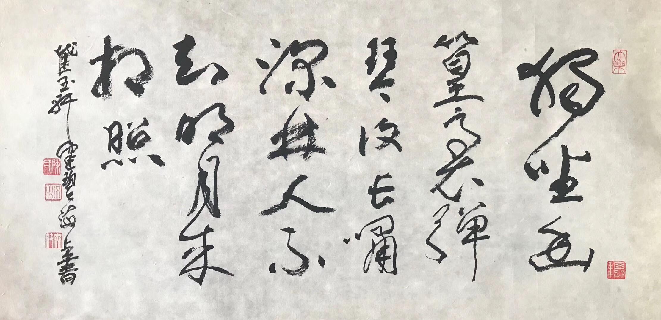陈佩秋—《竹里馆》