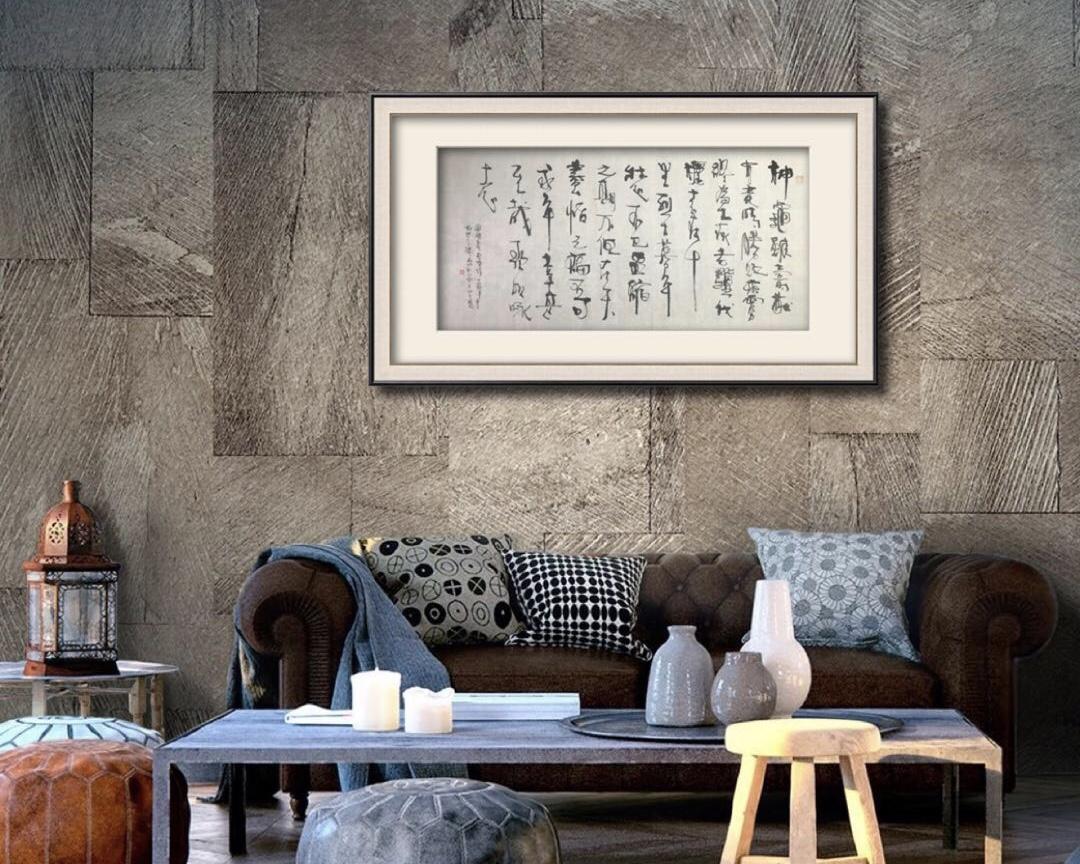 丁筱芳—汉《龟虽寿》