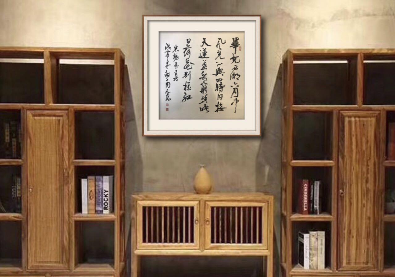 周志高—杨万里《晓出净慈寺送林子方 》