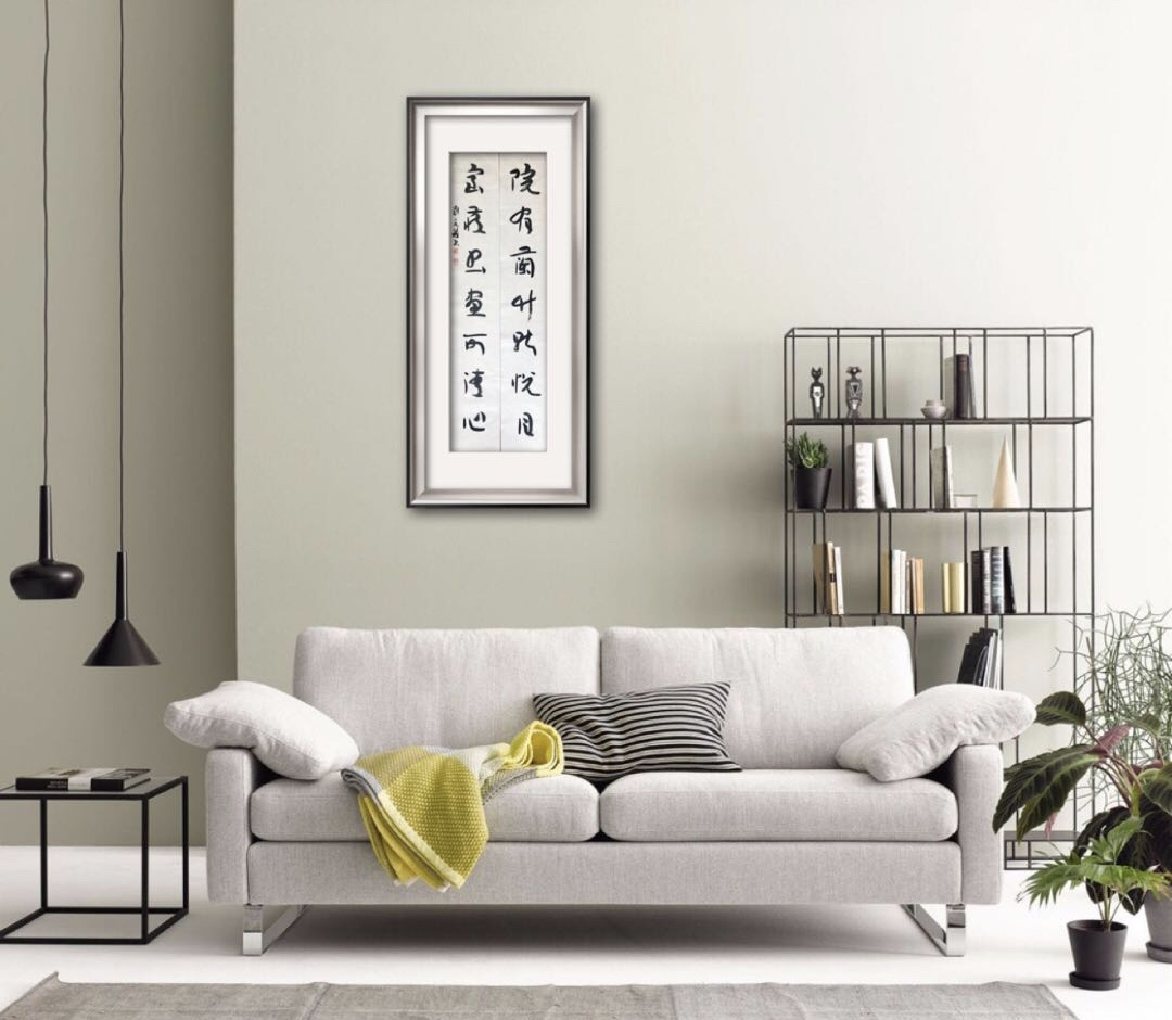 刘兆麟—对联《院有、家藏》