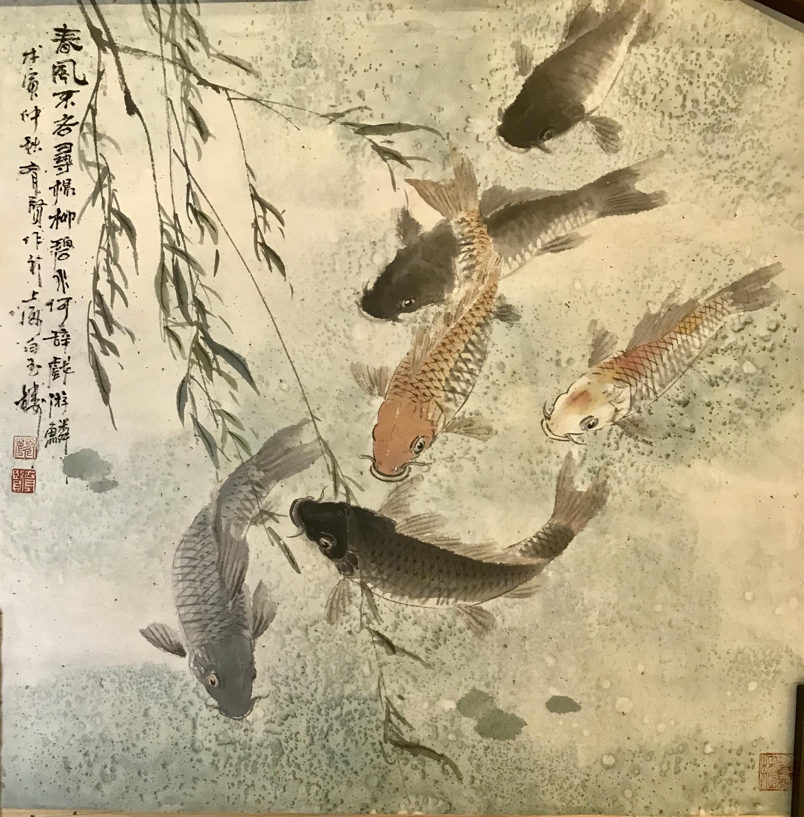 蔡育贤—《鲤鱼图》