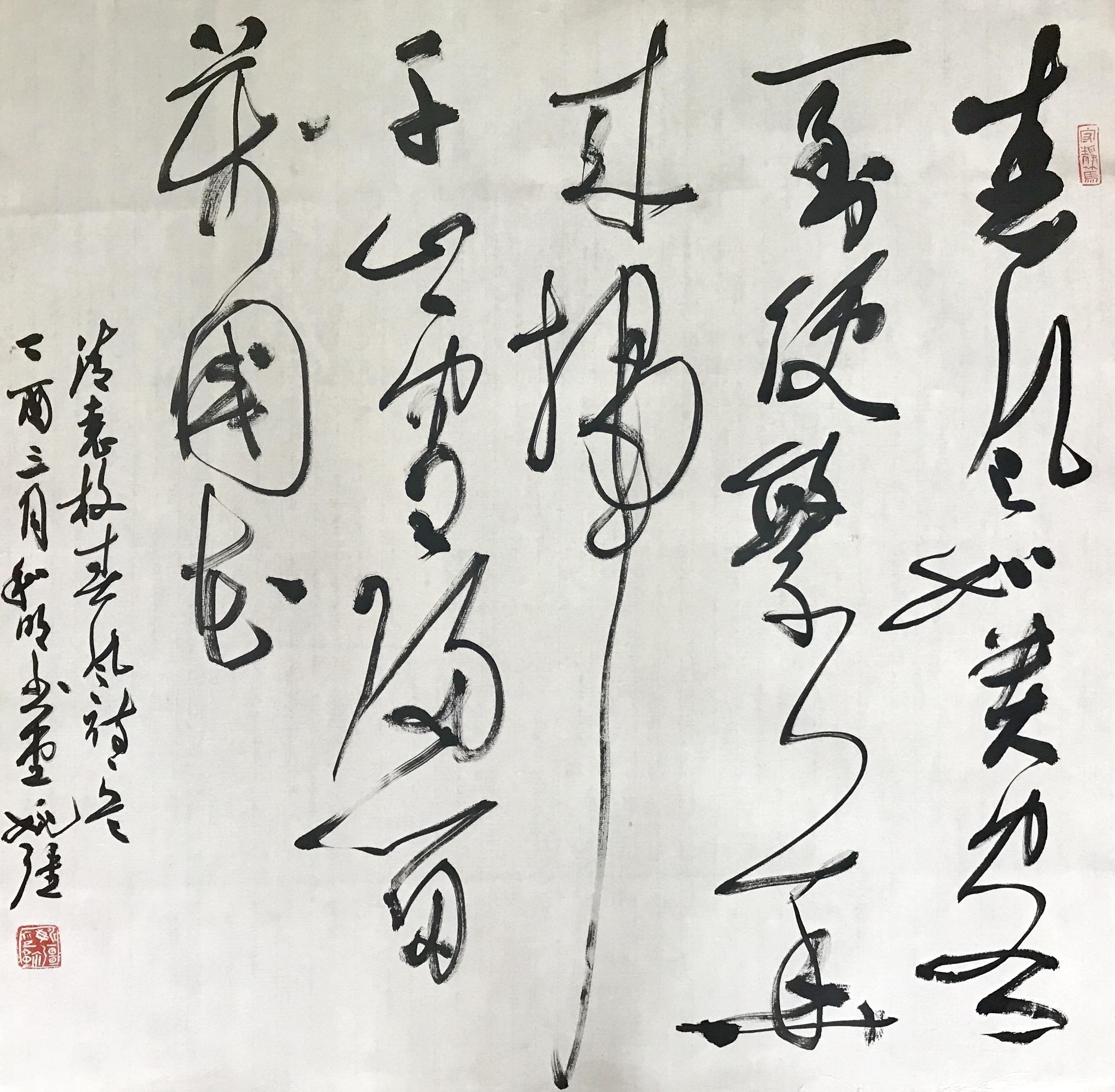 姚强—袁枚《春风》