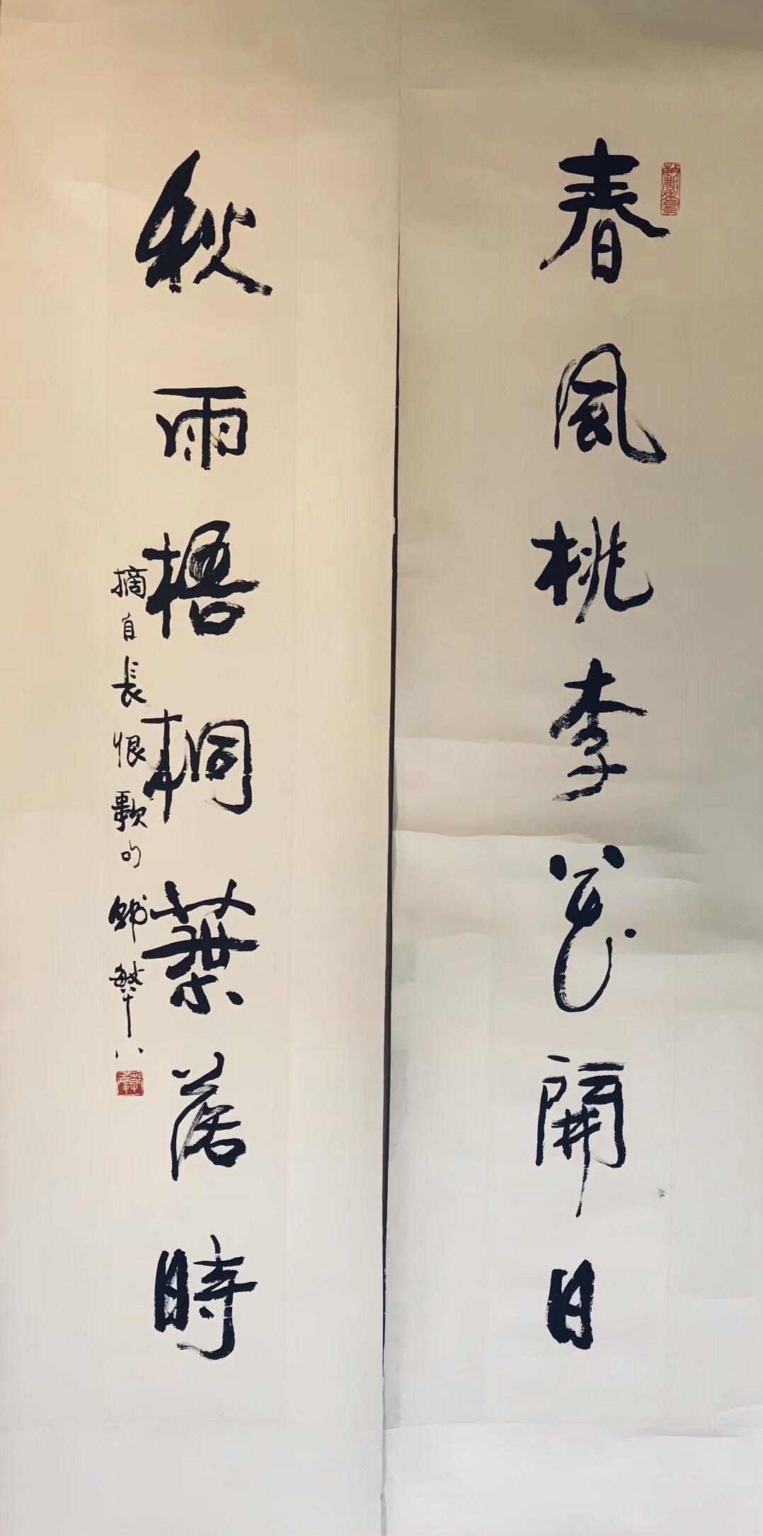 韩敏—上海美术家协会理事