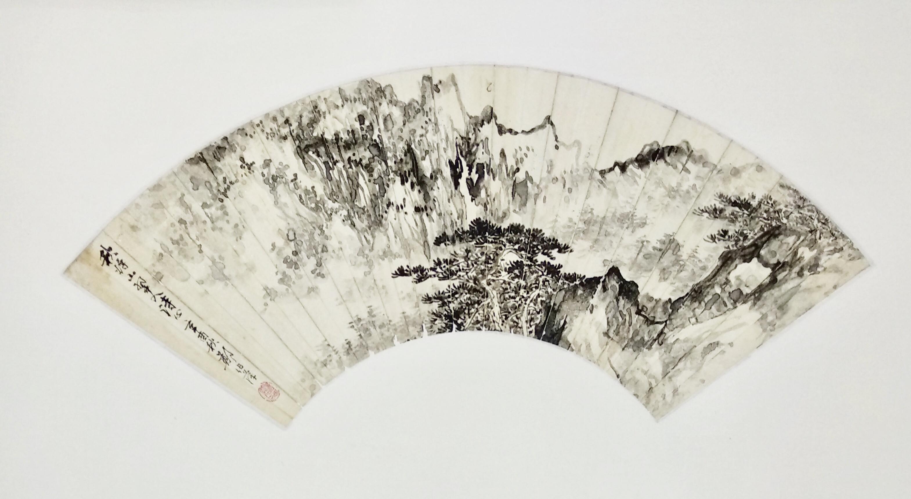 郑伯萍—扇面《山水》