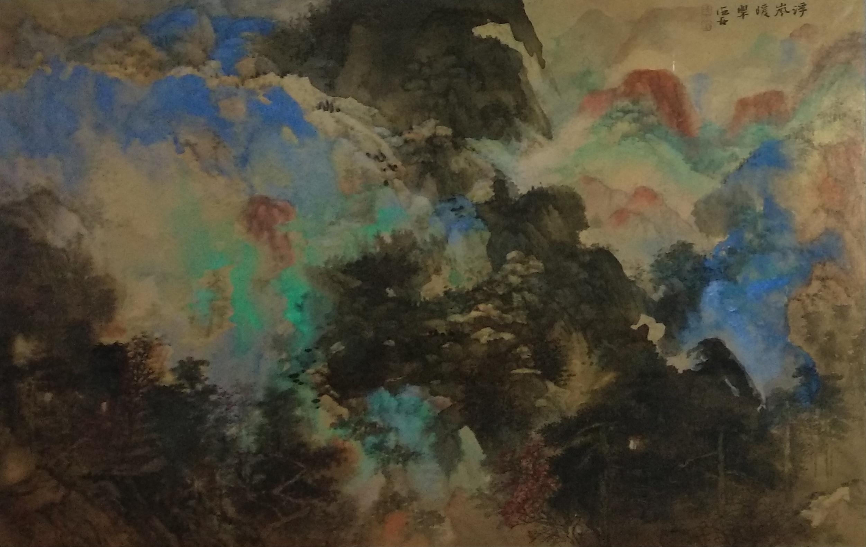 肖海春—《浮岚暖翠》