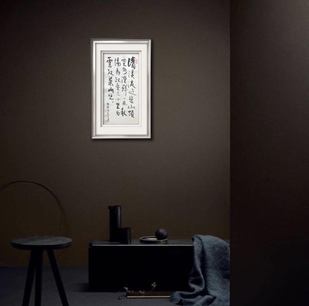 王克文—程颢《秋月》