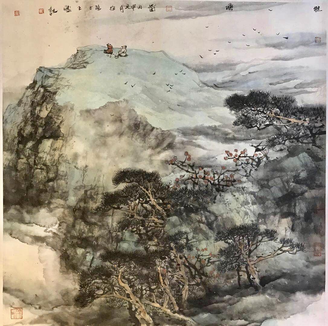 王鹏—《雅集图》